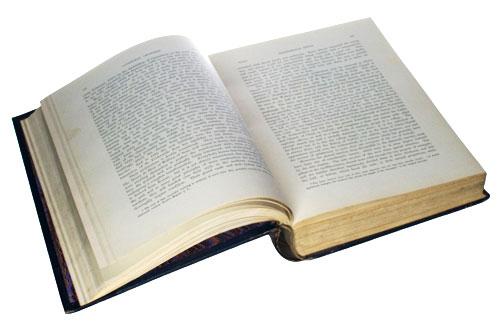 open_book-web